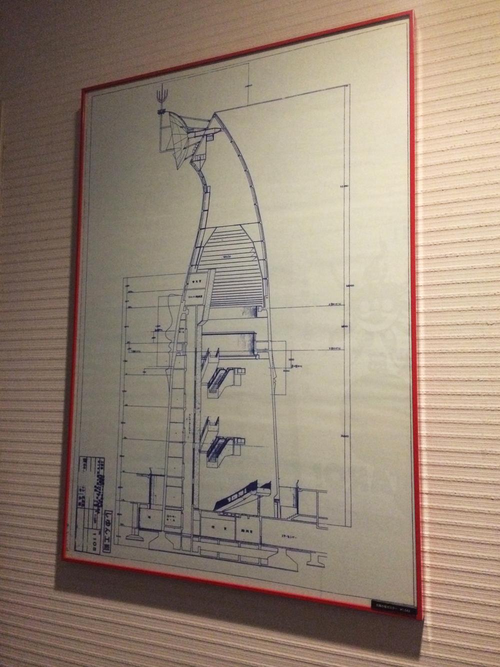 太陽の塔計画図