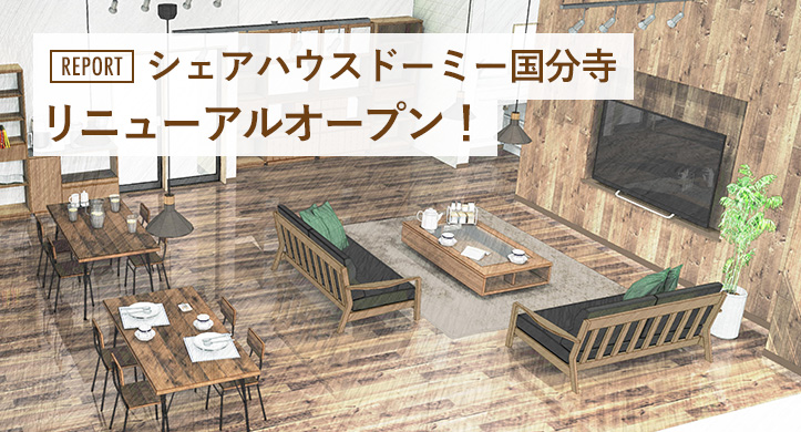 kokubunji_blog