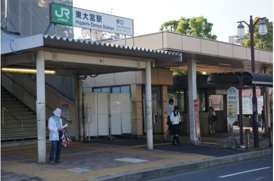 東大宮駅出口になります。