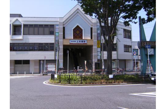 ●上本郷駅