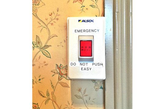ALSOKの通報システム搭載。すぐに駆けつけます!