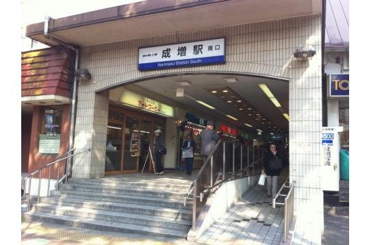 ●東武東上線、地下鉄成増駅と両線利用可能