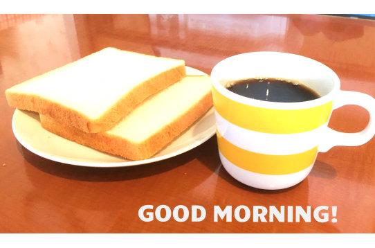 忙しい朝に...コーヒーはいかがですか
