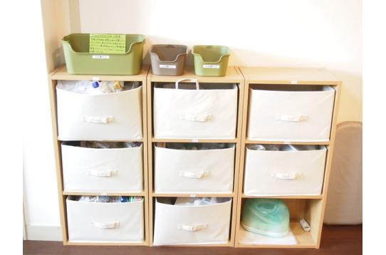 食材収納BOX