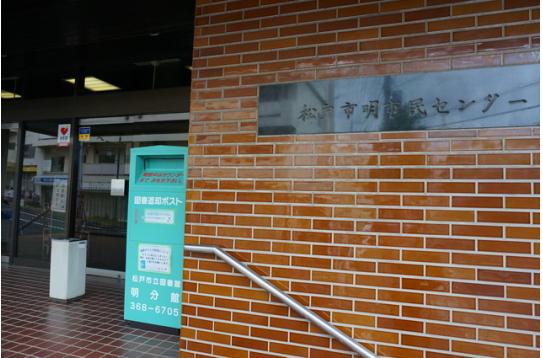●最寄駅前すぐの市立図書館