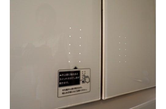 タッチパネル式冷蔵庫
