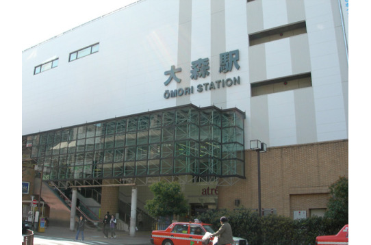 ●JR大森駅 アトレも入る駅ビル
