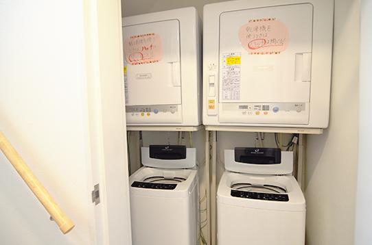 洗濯機・乾燥機も無料
