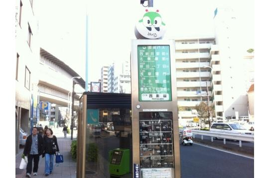 都営バス停留所は徒歩6分