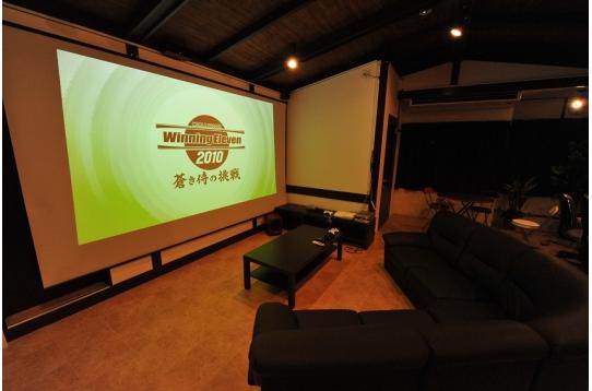 シアタールームでは映画やゲームが楽しめます。