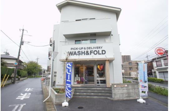 1階店舗 WASH&FOLD(パート採用可)