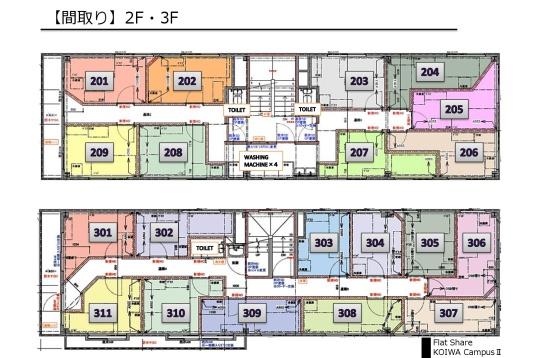 2・3階の間取り図
