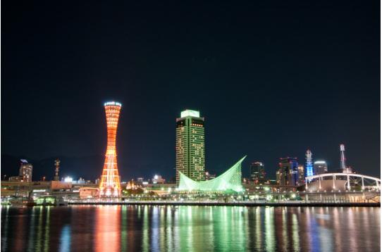 夜景もキレイな神戸♪