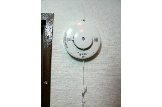 火災報知器を各部屋に完備。