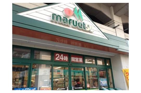 ☆駅の下にある24時間営業のスーパーマルエツ☆