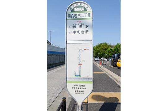 バス停まで徒歩1分!