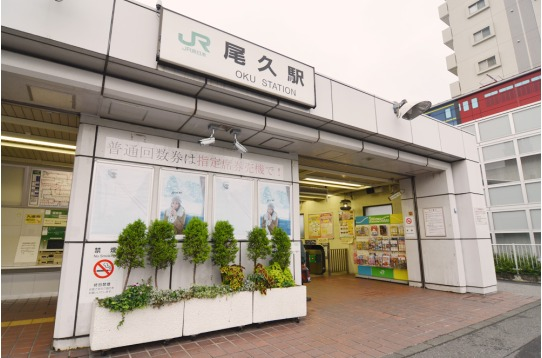 尾久駅は上野までたった1駅!