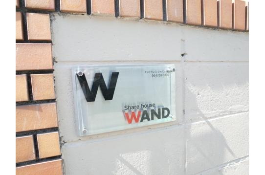 WANDの看板