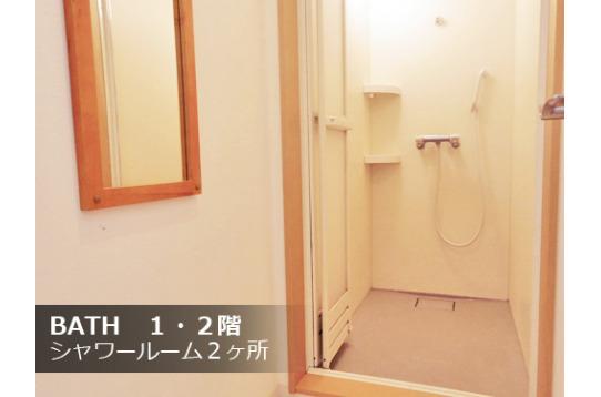 シャワーブース。無料でご利用いただけます