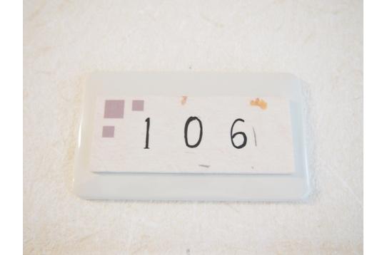 個室のサイン