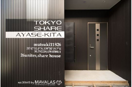 TOKYO SHARE AYASE-KITA