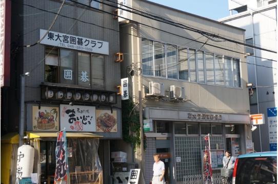 駅近 囲碁クラブと郵便局