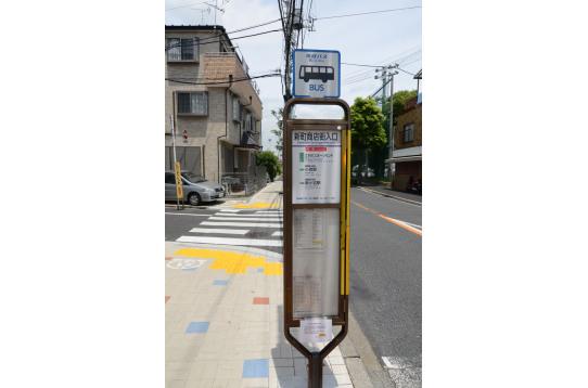 反対方面のバス停からは江戸川スポーツランドに!