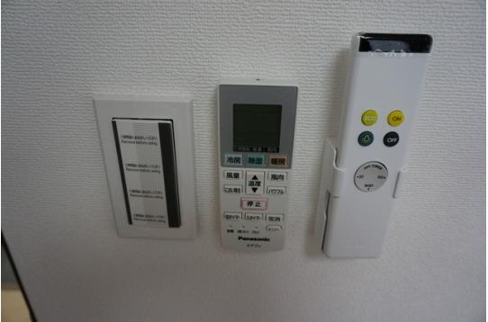全個室にエアコン有。お部屋の調光もリモコンで!