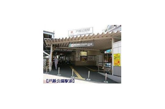 戸越公園駅3分:その他最寄り駅4駅あり