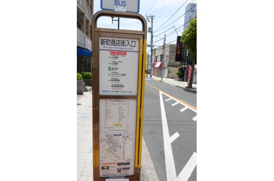 直近くのバス停からは小岩駅、瑞江駅、新浦安駅へ!