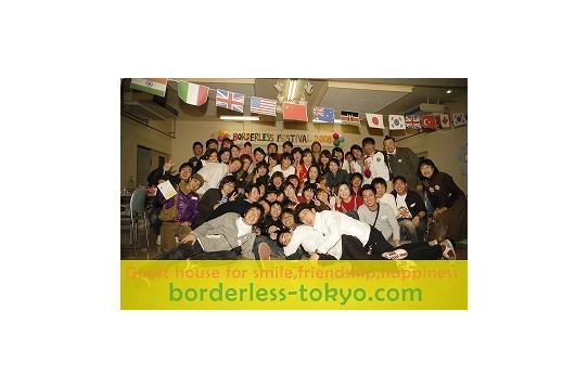 ボーダレス東京の住人達が立ち上げたお祭り