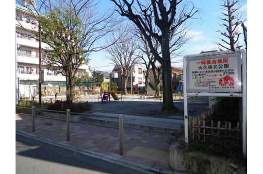 ☆大久保北公園☆最寄りの公園☆