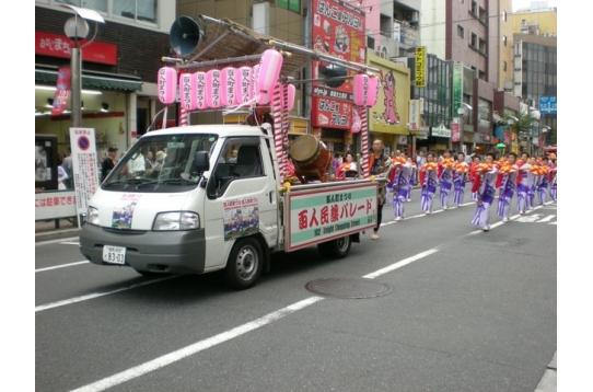 大久保のお祭り尾☆百人町まつり
