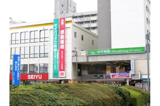 ●深夜25時迄営業の小平駅前スーパー