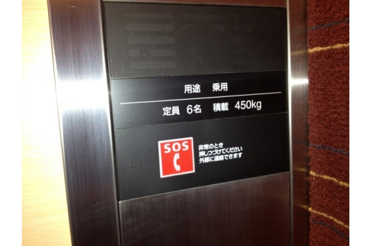 エレベータ詳細