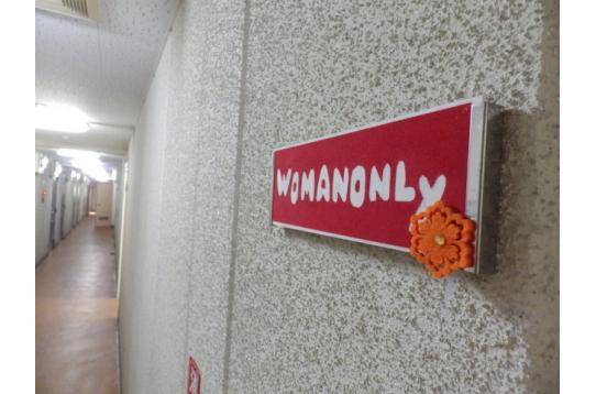 ●女性ONLY・・・(2階トイレ)