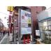 駅前に複数の飲食店があり、便利!