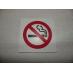 ● 全館禁煙に協力してネ。