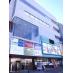 ●駅前商業ビル 中山は市営地下鉄と横浜線交差駅
