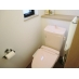 1、2階にウォシュレット付トイレ完備