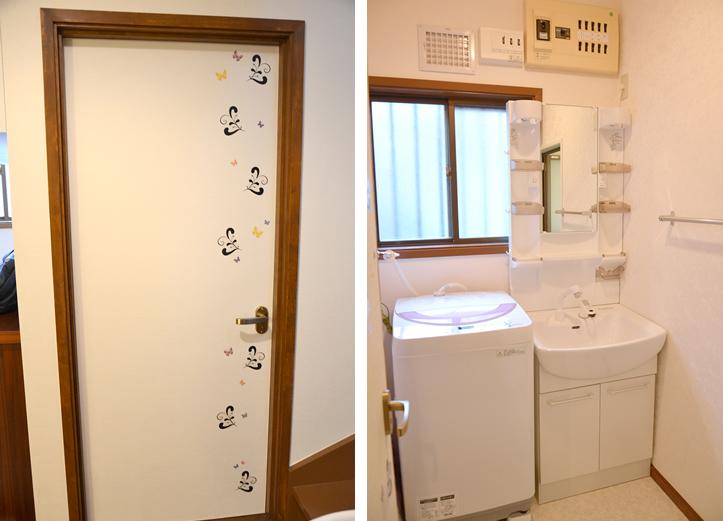 扉のウォールデザインと洗面室