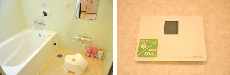 お風呂場と体重計