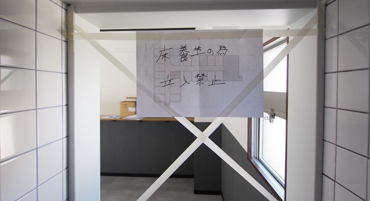 kokubunji7.jpg